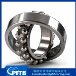 SELF-ALIGNING BALL BEARING 1200 SERIES